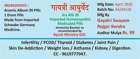 Arsenic Album 30 (Ars Alb) Homoeopathic Medicine 1 dram (4 vials) Immunity Booster for No-COVID-19 (Ayush Ministry GOI)