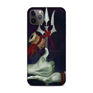 Printed Hard Case/Printed Back Cover for iPhone 11 Pro Max
