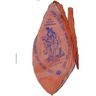 Poojan Samagri  Gomukhi Mala Japa Bag by Dorvik Enterprises
