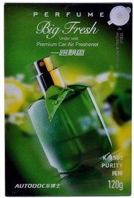 Big Fresh Under seat Premium Car Air Freshener  (120 g)