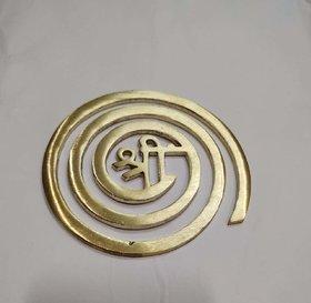 Shubh Sanket Vastu Brass Helix with Beejmantra 6 inches