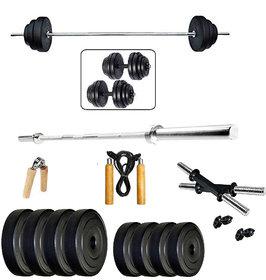 20Kg PVC Home Gym Combo - 20kg Exercise Sets Combo Home Gym Set Kit - 20kg Home Gym Set  - Straight Bar Without Gloves