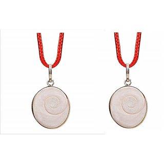 Buy One Get One Free Offer Gomati Chakra Locket in White Metal - Gomti Chakra - Locket By Dorvik Enterprises