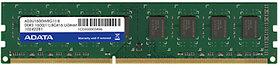 ADATA Premier AD3U1600C2G11-R 2GB DDR3 1600Mhz RAM Memory Module for Desktop