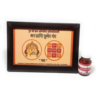 Dhan Prapti Kuber Yantra with Dhan Prapti Tilak Combo to Gain More and More Prosperity and Money in Your Life