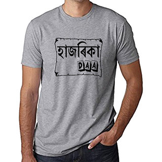 HEYUZE Cotton Male Men's Round Neck Half Sleeve Hazarika Daa Assamese Printed T-Shirt