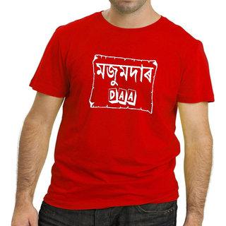 HEYUZE Cotton Male Men's Round Neck Half Sleeve Mazumdar Daa Assamese Printed T-Shirt
