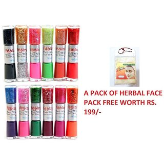 Different 2 Way Nail Polish  6 Pc. (12 Shades) Shinning Glitter - Multi Color (Set) With Free Gift