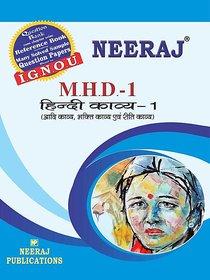 Neeraj MHD-1 (MHD-1)