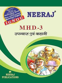 Neeraj MHD-3 (MHD-3)