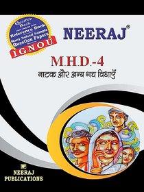 Neeraj MHD-4 (MHD-4)