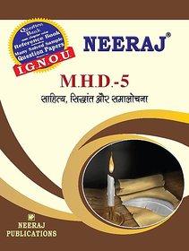 Neeraj MHD-5 (MHD-5)