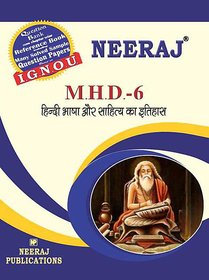 Neeraj MHD-6 (MHD-6)