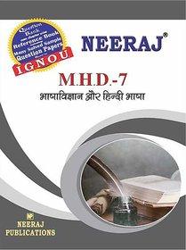 Neeraj MHD-7 (MHD-7)