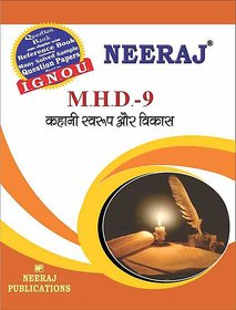 Neeraj MHD-9 (MHD-9)