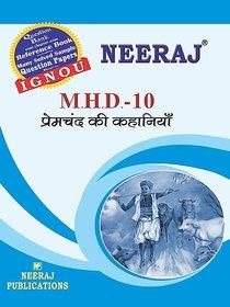 Neeraj MHD-10 (Premchand Ki Kahaniya)