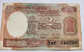 two rupees note 78F 786786