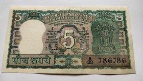 five rupees diamond four dear 786786