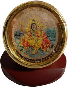 DIVINITI SHIV JI 24K GOLD PLATED CAR DASHBOARD FRAME