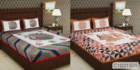 Multicolor Abstract Cotton Double Bedsheets - 1 Double Bedsheet 2 Pillow Cover