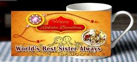 Happy Raksha Bandhan Mug