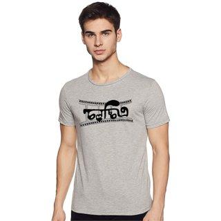 NextDay Men's Regular Fit T-Shirt