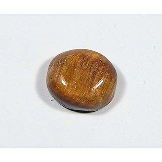 Hoseki Natural Tiger's Eye Loose Gemstone gem Jewel for Ring  Locket 6.9cts