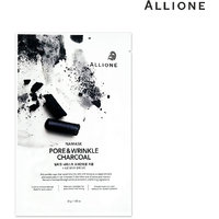 Allione Namask Pore & Wrinkle Sheet Mask Pack For Pore Control & Wrinkle Care - 1 Pc