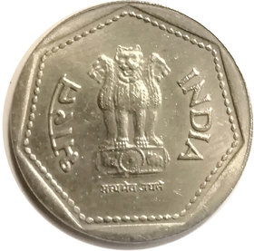 ONE RUPEE INDIA 1985 COIN 6GM + EF VF TOP RATED COIN