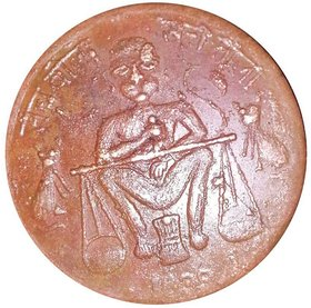 HALF ANNA SHACH BOLO SACH TOLO WITH BACK SIDE OM 1839 (TOKEN COIN)