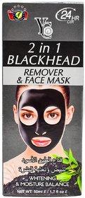 YC 2 In 1 Blackhead Remover & Face Mask - 50ml (1.7oz)