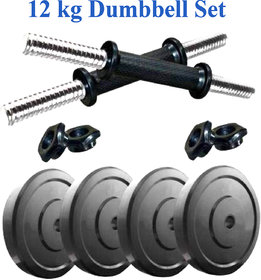 Scorpion 12 kg Dumbbell Set  12 KG Home Gym Dumbbell Set With Gloves  Weight Plates 3kg x 4 pcs  12kg - Fitness Home