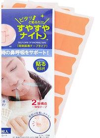 (Pack of 36 Pcs) Anti Snoring Snore Stopper Sleep Apnea Solution Lips Plasters