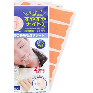 (Pack of 36 Pcs) Anti Snoring Snore Stopper Sleep Apnea Solution Lips Plasters