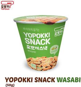 Yopokki Snack Wasabi 1 Cup - Hot&Spicy