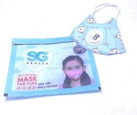 Sg Health Kids Face Mask (Blue)