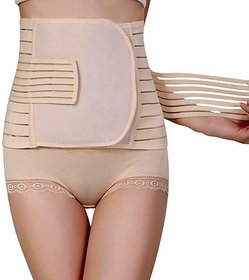 Metreno Postpartum Belly Band Pregnancy Belt Belly Belt Maternity Postpartum (Beige)