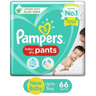 Pampers Pant Style Diapers New Born - 66 Pieces - New Born (66 Pieces)