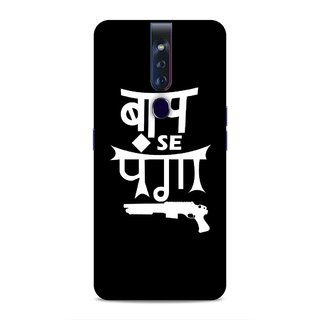 Printed Hard Case/Printed Back Cover for OPPO F11 Pro