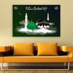 Voorkoms Stickers Yard Mecca Mosque Islamic Wall Sticker PVC Vinyl Standard Color-Multicolor,Wall Sticker Home