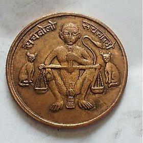 KESAR ZEMS East India Company Half Anna Sach Bolo Sach Tolo Antique Copper Coin