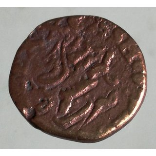 Rare Ancient Scripted Image Coin