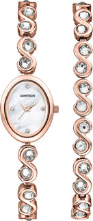 ARMITRON ROSE CRYSTAL LINK SET  WATCH AND BRACELET- Ladies Watch Set 75/5586MPRGST
