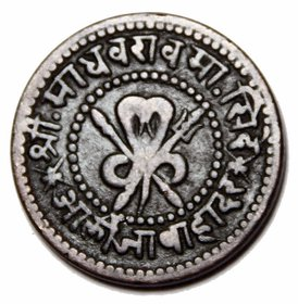 GWALIOR PAV ANNA (1/4 ANNA ) MADHO RAO COBRA COPPER COIN- PRINCELY STATE OLD INDIA COIN