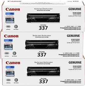 Canon 337 3-Pack Black Toner Cartridge
