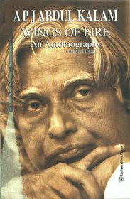 Wings of Fire An Autobiography of Abdul Kalam Paperback English 1 January 1999