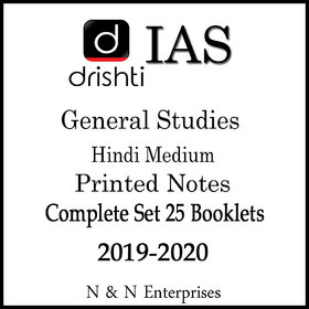 Drishti Ias Printed Notes Hindi Medium 25 Booklets