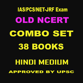 NCERT Complete Combo Set for IAS EXAM Hindi (as a printout quality)