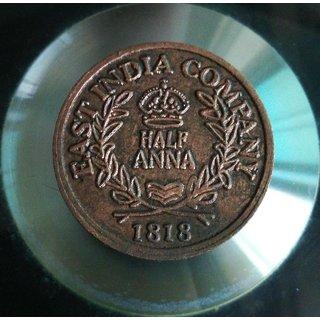 1818 HALF ANNA LAKSHMI JI RARE TOKEN