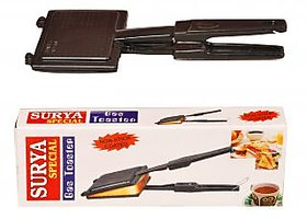 Lazywindow Black Aluminium+Iron Gas Toaster